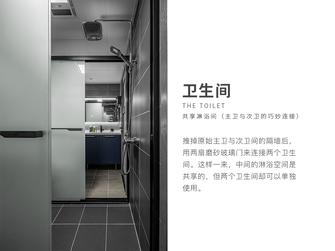 富裕型三室两厅现代简约风格卫生间欣赏图