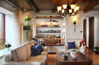 100平米三地中海风格客厅装修效果图