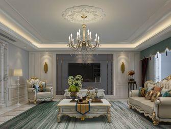 140平米复式欧式风格客厅装修案例