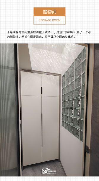 50平米现代简约风格储藏室欣赏图