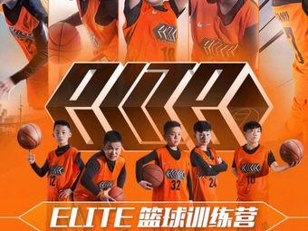 Elite BasketballCenter篮球培训
