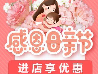 天津市南開區天孕婦幼醫院