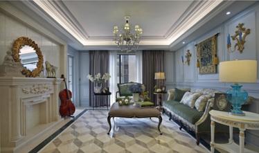 15-20万140平米三室两厅法式风格客厅设计图