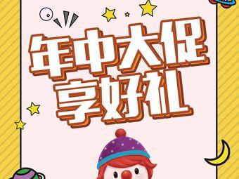 金宝贝早教(苏州吴江中心)