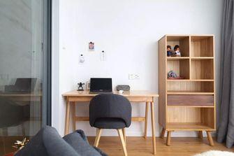 经济型70平米公寓现代简约风格书房效果图