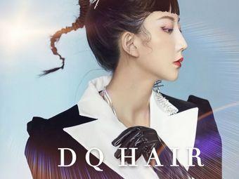 DQ HAIR SALON(磐基店)