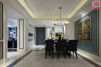 110平米三室两厅新古典风格餐厅图片大全