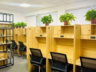 奕程教育•沉浸式共享自习室