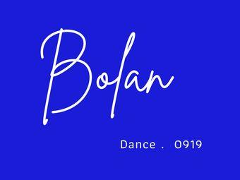 柏兰BOLAN舞蹈