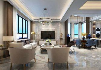 130平米三室一厅轻奢风格客厅设计图