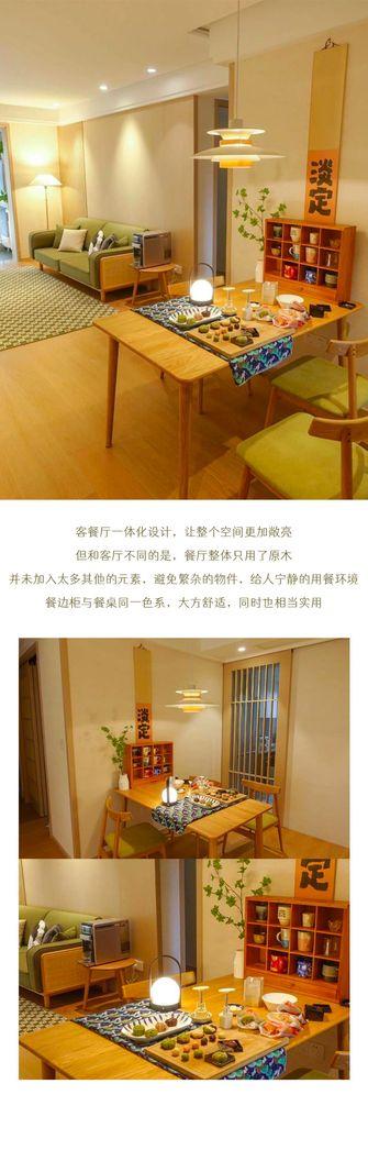 10-15万100平米三室一厅日式风格餐厅图