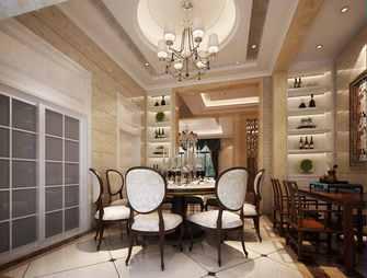 豪华型140平米四欧式风格餐厅效果图