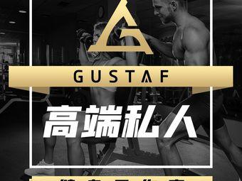 Gustaf高端私人健身工作室