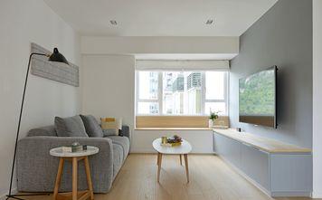 三日式风格客厅效果图