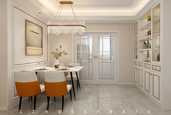 10-15万120平米三室两厅现代简约风格餐厅设计图