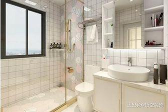 20万以上80平米一居室现代简约风格卫生间装修效果图
