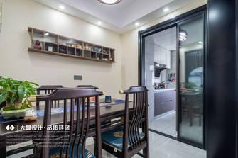 10-15万130平米三室一厅中式风格餐厅图片