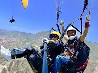 大尖山国际滑翔营地