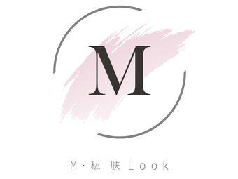 M·私肤LOOK(银泰店)