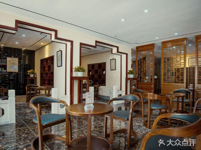 秦汉胡同国学书院(熙南里分馆)