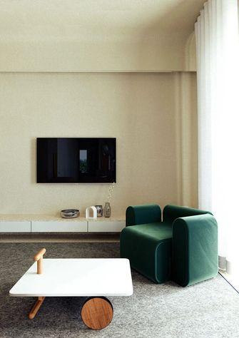 豪华型一室一厅现代简约风格客厅装修图片大全