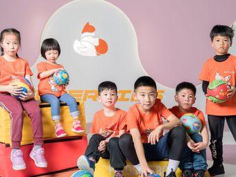 超能宝贝儿童运动馆(泗泾红塔大厦店)
