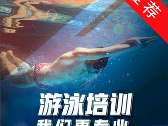 麒麟游泳培训(元一时代广场店)
