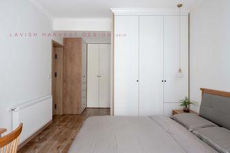 110平米三北欧风格卧室图片大全
