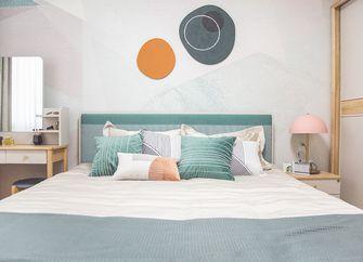 豪华型70平米一室两厅欧式风格卧室图
