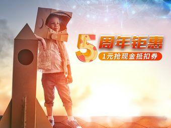 昂立STEM少儿编程科学实验乐高思维训练(乌鲁木齐上海大厦中心)