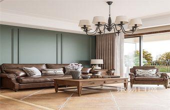 120平米美式风格客厅装修案例