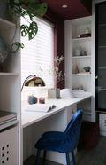 富裕型140平米四室一厅混搭风格书房装修效果图