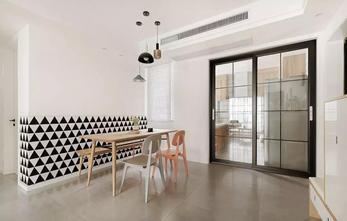 经济型110平米三室两厅北欧风格餐厅设计图