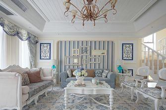 120平米三地中海风格客厅装修案例