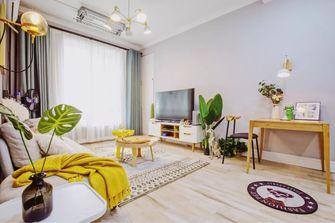 3万以下60平米一室一厅北欧风格客厅图片