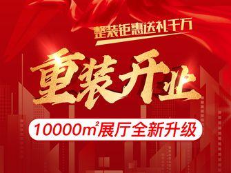 10-15万100平米现代简约风格客厅图
