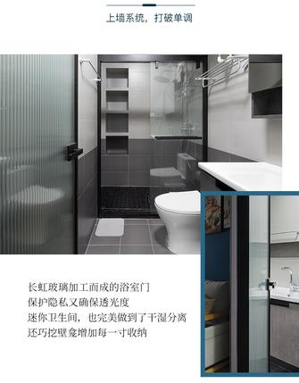 富裕型30平米小户型北欧风格卫生间装修案例