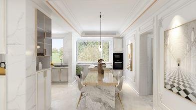 15-20万130平米三室两厅法式风格餐厅装修效果图