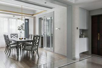 140平米三室一厅美式风格餐厅装修图片大全