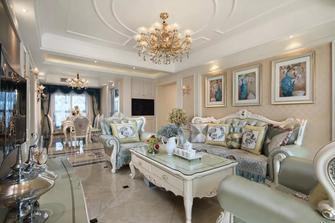 经济型140平米三欧式风格客厅装修效果图