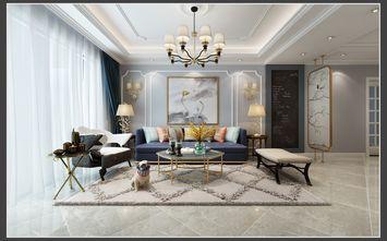 130平米三室三厅欧式风格客厅图片