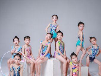 钟玲艺术体操舞蹈国际俱乐部(东街店)