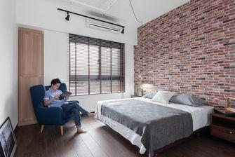 富裕型130平米三现代简约风格卧室装修效果图