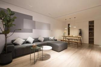 富裕型130平米四室两厅现代简约风格客厅图