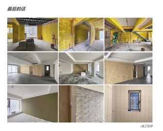 20万以上140平米四室三厅中式风格阁楼装修图片大全