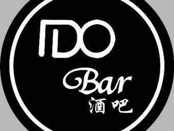 I DO 酒吧