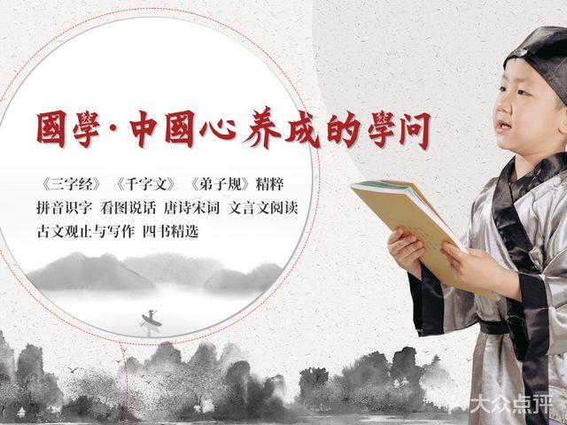 秦汉胡同国学书院(国泰分馆)