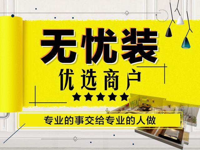 印堂精品装饰旗舰店·全屋定制的图片
