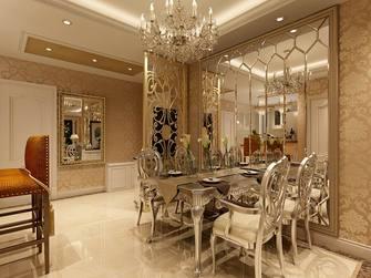 120平米欧式风格餐厅图