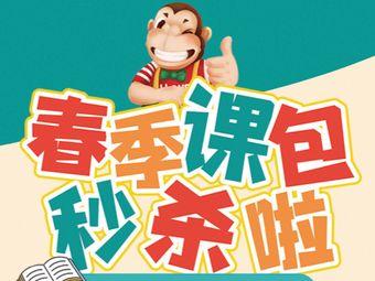 爱乐乐享国际早教张家港中心
